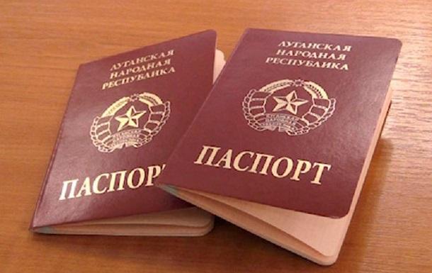 Бизнес на паспортах в Стаханове