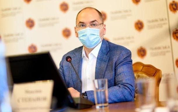 Минздрав просит 5% ВВП на медицину