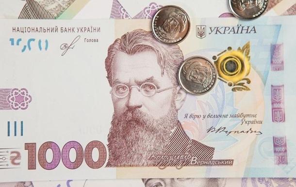 Нардеп назвал причину задержки с принятием бюджета