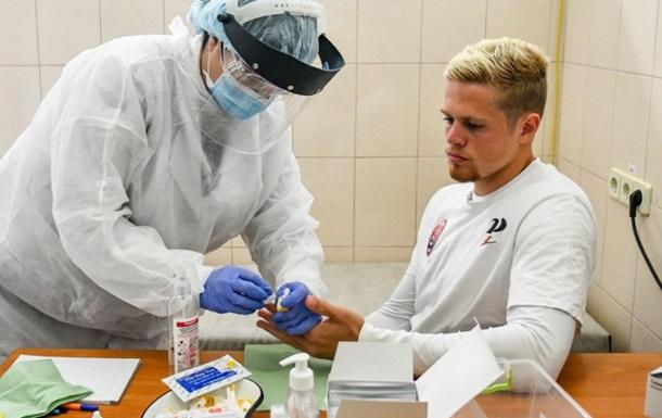 Заря объявила о результатах тестирования на коронавирус перед матчем с АЕКом