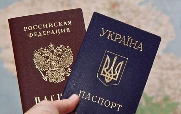 Російські паспорти на Донбасі та терористи у Європі