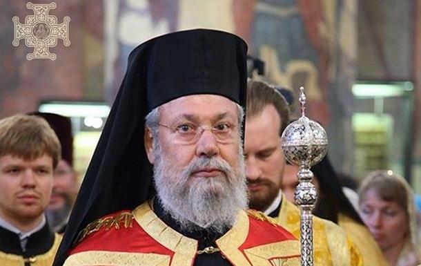 Синод Кіпрської церкви визнав автокефалію ПЦУ