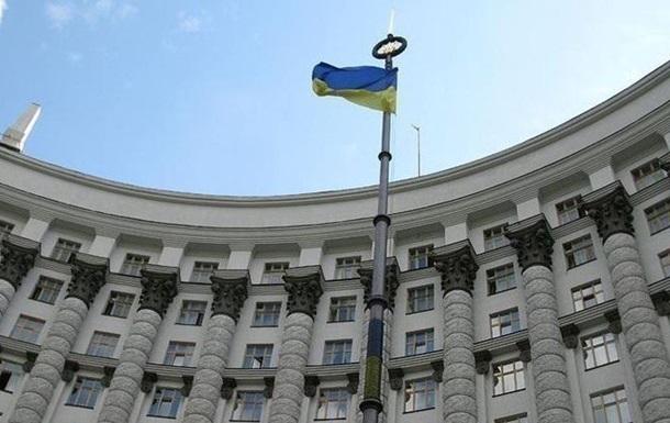 Кабмін змінив голів Харківської й Закарпатської ОДА