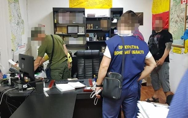 Группу полицейских на Донбассе обвиняют в наркоторговле и похищении людей