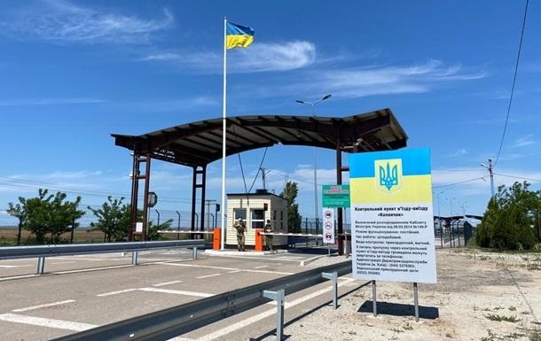 Кабмін спростив в їзд неповнолітнім жителям Донбасу і Криму