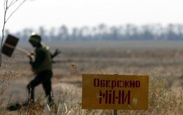 В Донецкой области рыбак подорвался на мине боевиков