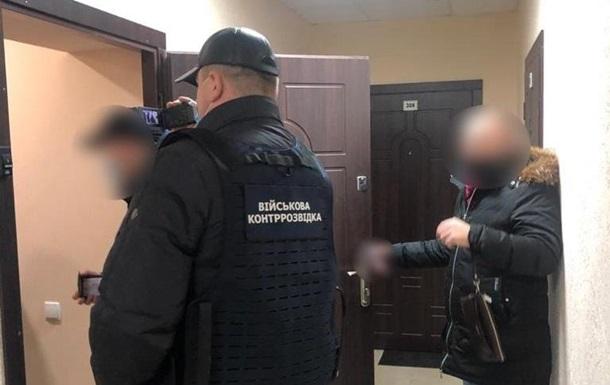 Командира подразделения Нацгвардии обвинили в госизмене