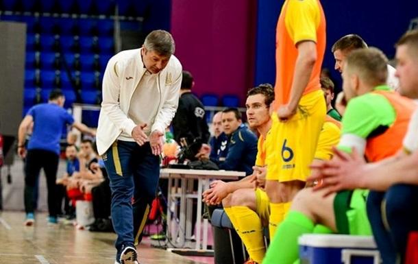 Косенко назвал состав сборной Украины по футзалу для спаррингов с Молдовой