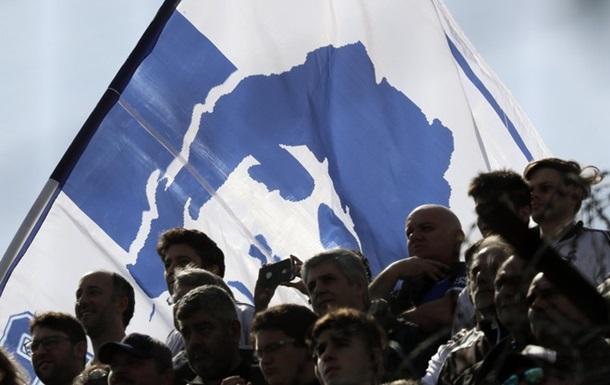 Смерть Марадоны: в Аргентине объявили трехдневный траур