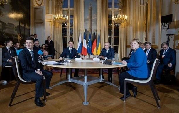 Україна пропонує нормандську зустріч у грудні