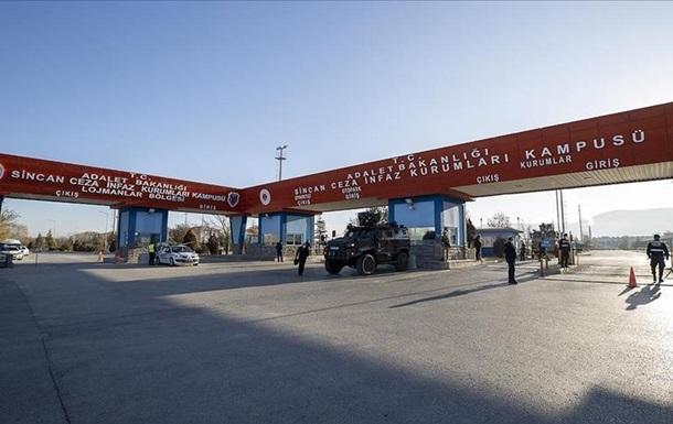 В Турции суд приговорил к пожизненным срокам участников переворота
