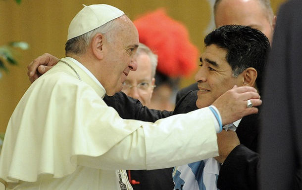 Ватикан: Папа с любовью вспоминает встречи с Марадоной