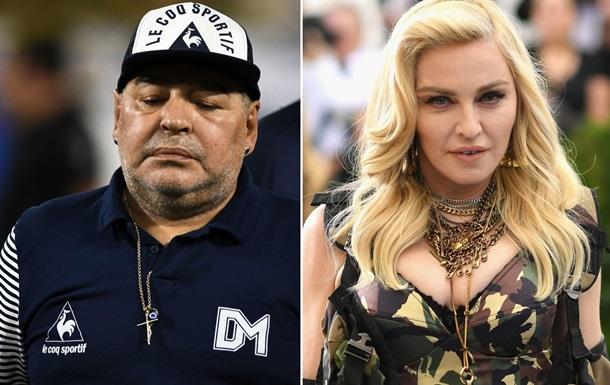 У США люди після смерті Марадони почали прощатися з Мадонною