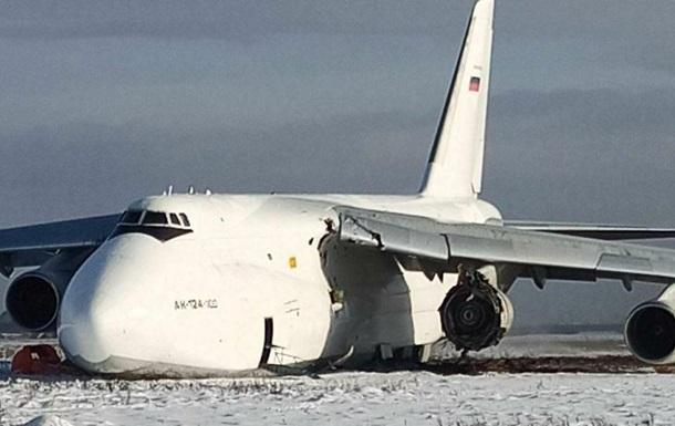 У Росії призупинили польоти літаків Руслан після аварії