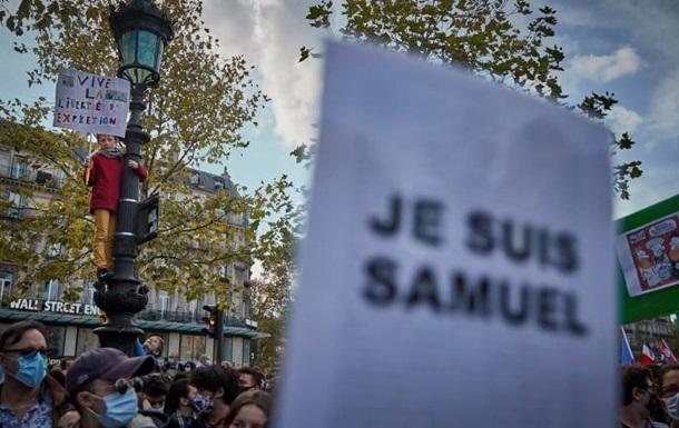 Во Франции четырех школьников обвинили по делу об убийстве учителя