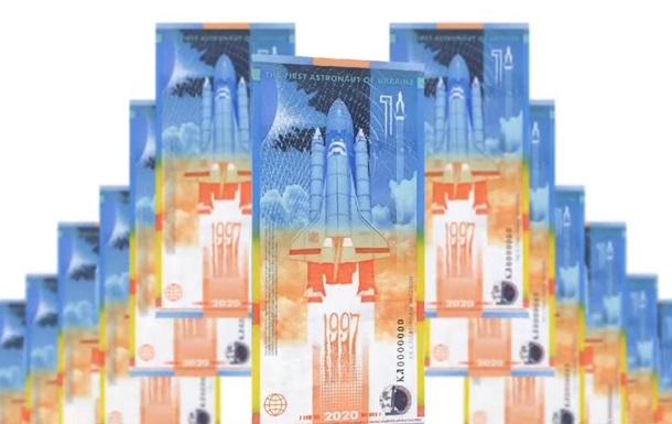 НБУ впервые выпустил вертикальную банкноту