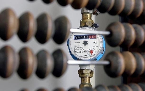 Стали известны цены на газ в декабре для населения