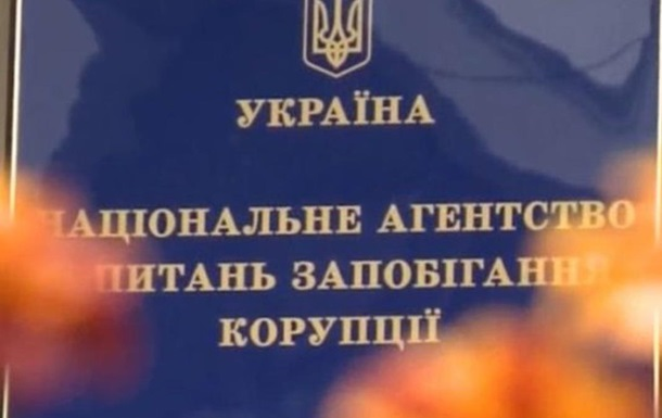 В декларациях пяти министров есть признаки нарушений - НАПК