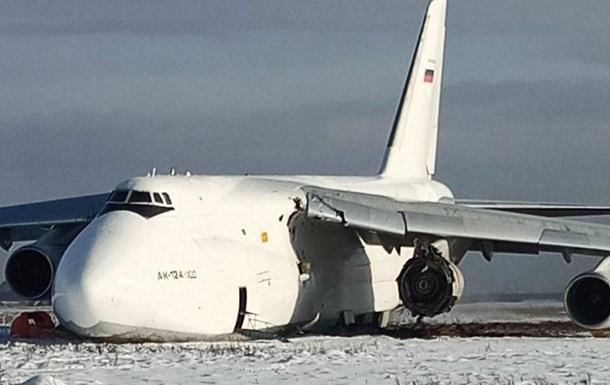 В РФ установили причину аварии самолета Руслан