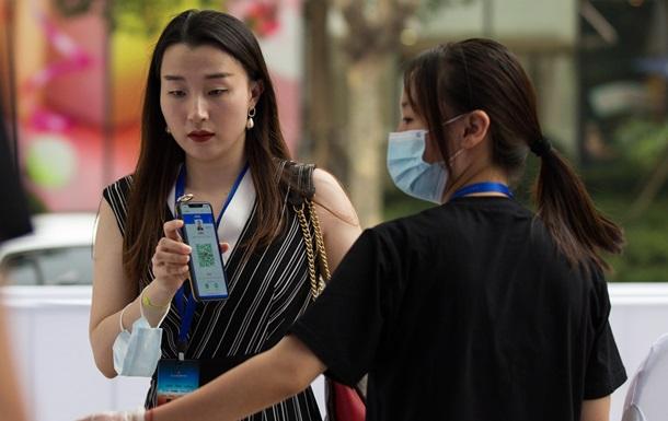COVID: Китай пропонує світу  цифровий концтабір