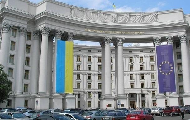 Киев направил Москве ноту протеста из-за 'гумпомощи'