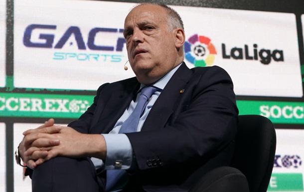 Ла Лига хочет вернуть на трибуны болельщиков