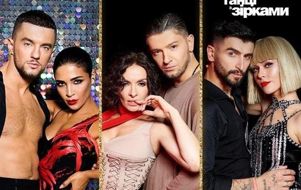 Танцы со звездами 2020: женский суперфинал онлайн