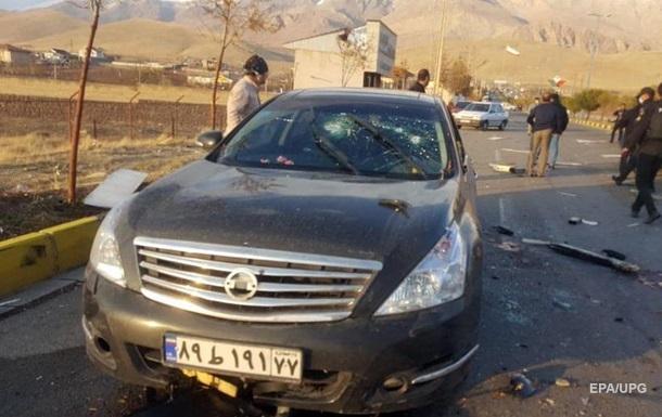 Иран обещает отомстить за смерть ученого