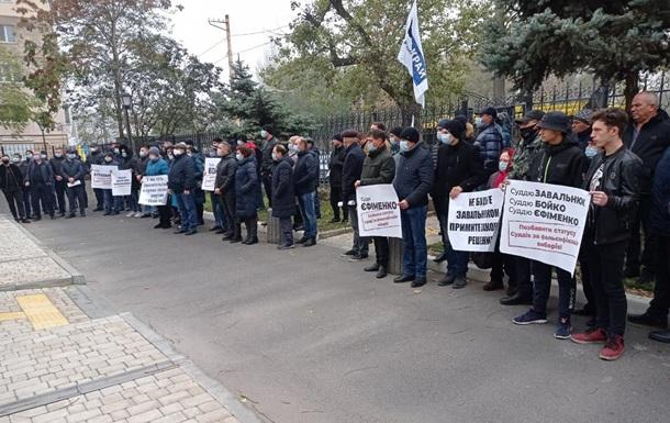 Наш край пикетировал Одесский админсуд