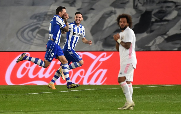 Реал програв Алавесу перед зустріччю із Шахтарем