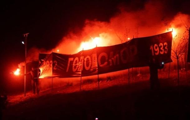 В Харькове на акции ко Дню памяти жертв Голодоморов произошли столкновения