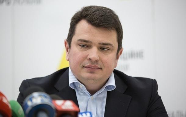 У Зеленського заявили, що Ситник не має права очолювати НАБУ