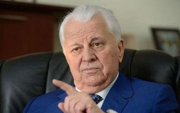 Кравчук: Серьезных сдвигов к миру на Донбассе нет