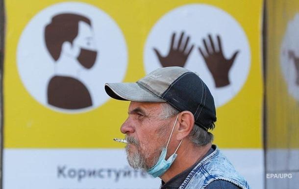 В Киеве почти 70,5 тысяч заболевших COVID-19
