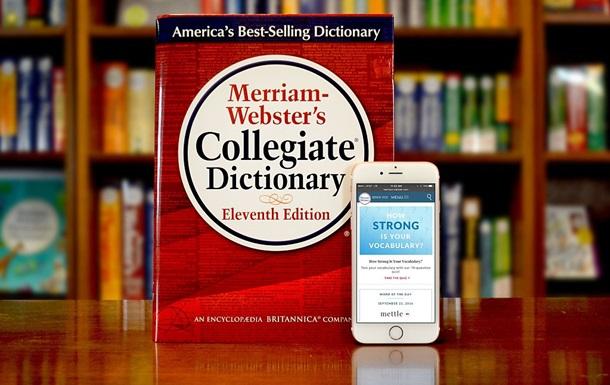 Словарь Уэбстера выбрал главное слово 2020 года