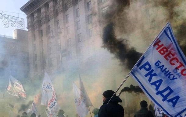 Протесты в Киеве сегодня