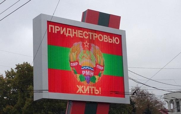 Кремль відповів на вимогу вивести війська з Придністров я