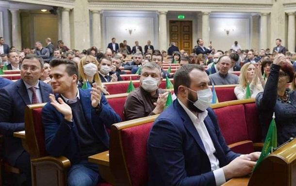 COVID-19 у Раді: хворіють 14 депутатів