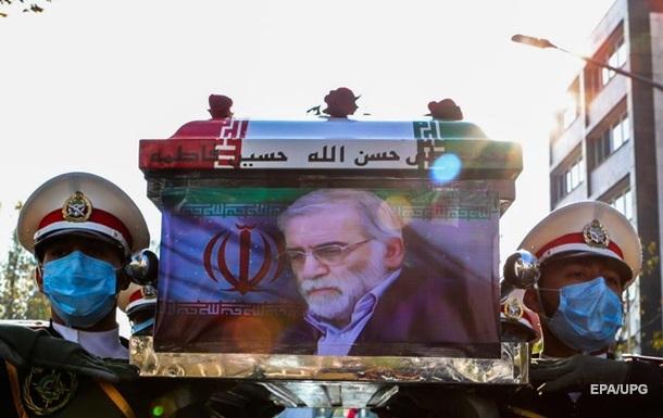 Новий конфлікт. Убито батька ядерної бомби Ірану