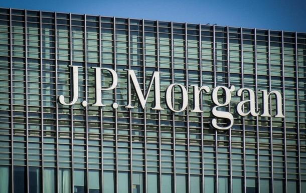 JP Morgan смотрит на украинскую экономику с оптимизмом