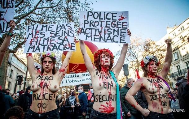 Демократію дубасять . Причини заворушень у Парижі