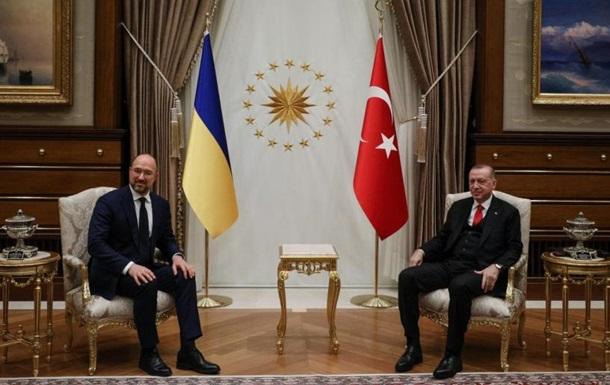 Шмигаль провів зустріч з Ердоганом