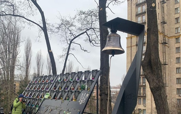В Киеве установили Колокол Достоинства