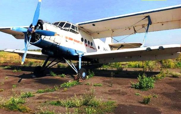 Мін юст безкоштовно віддає занесений у Книгу рекордів Гіннеса літак
