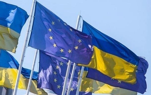 Україна за шість років отримала від ЄС €16,5 млрд