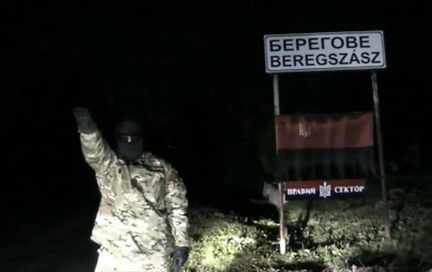У мережі опубліковано відео з погрозами угорцям Закарпаття