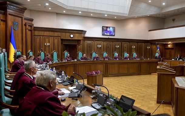 Конституционный суд возобновит работу
