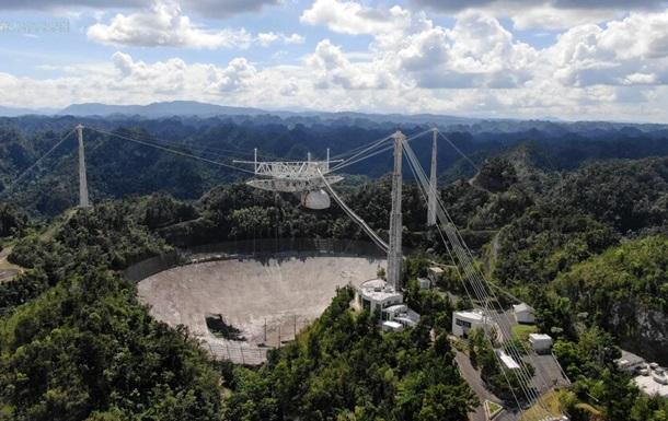 У Пуерто-Рико впав гігантський телескоп Аресібо