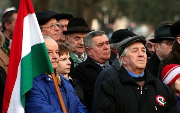 Не тот гимн. Новый скандал с венграми в Закарпатье
