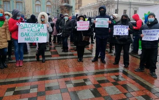 В Киеве продолжаются протесты под Радой